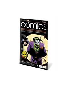 ECC COMICS 21 (REVISTA)