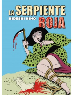 LA SERPIENTE ROJA (MANGA...