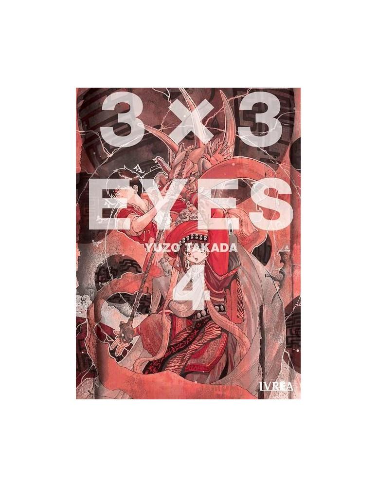 3x3 EYES VOL 04
