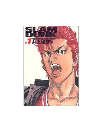 SLAM DUNK EDICION KANZENBAN 01